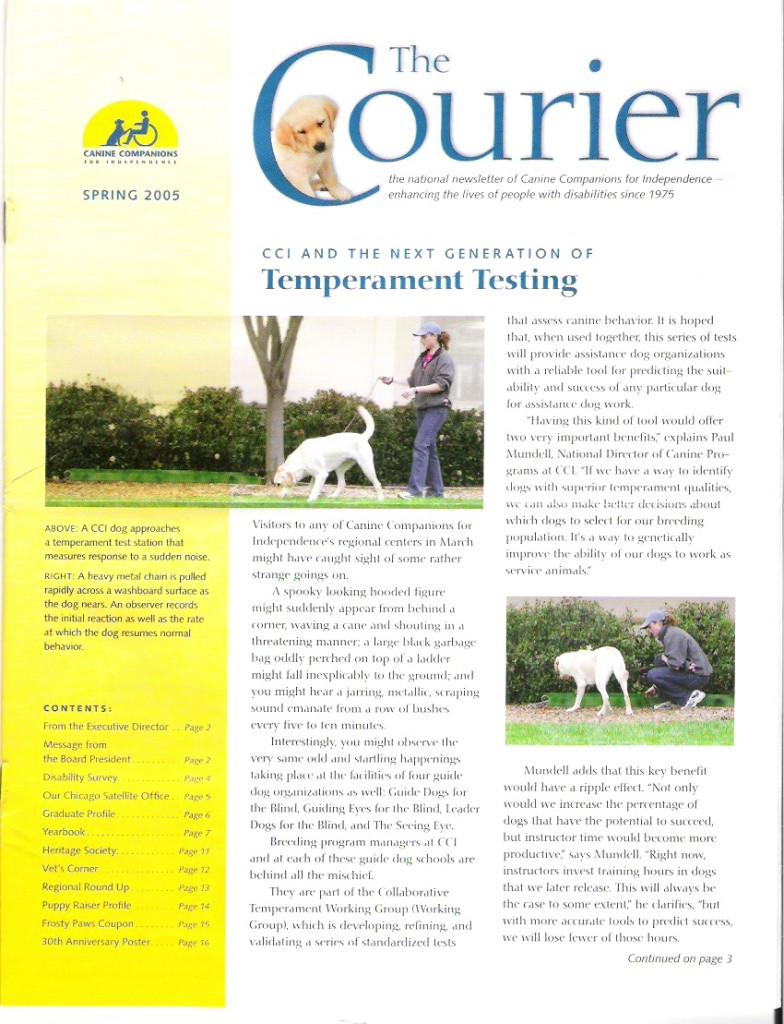 Spring_2005_Courier
